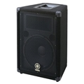 "Yamaha BR12  12"" Passive PA Speaker with 300W Program / 600W Peak Power Handling"