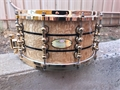 "Pearl Masterworks 7x14"" RF 20-Ply Snare Drum w/Gold Hardware"