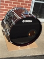 "Yamaha Birch Custom Absolute    16"" x 22"" bass drum w/mount - Walnut lacquer - Model BBD-1022"
