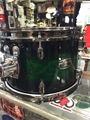 "Yamaha Live Custom 8x12"" LNT-1208EWS Emerald Shadow Sunburst  Tom Tom"