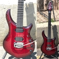 Ernie Ball/Music Man John Petrucci Monarchy Majesty Royal Red  6-String Electric Guitar 2018