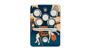 Orange Kongpressor   Class A Compression Pedal