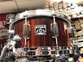 Tama Limited Edition Natural Cordia  6.5 x 14  AS656NRC Artstar Snare Drum